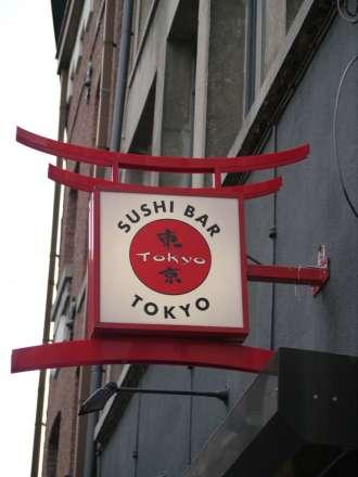 Tokyo Antwerpen