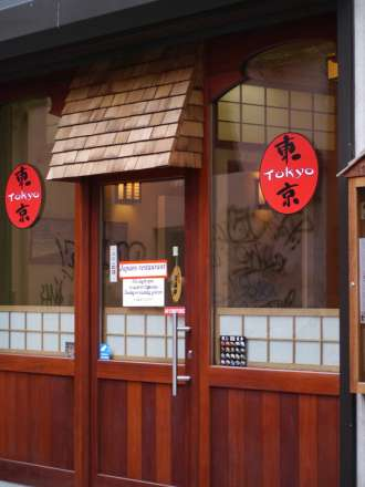 Sushi Bar Tokyo Antwerpen