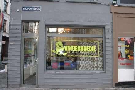 Het Vingerhoedje naaiwinkel